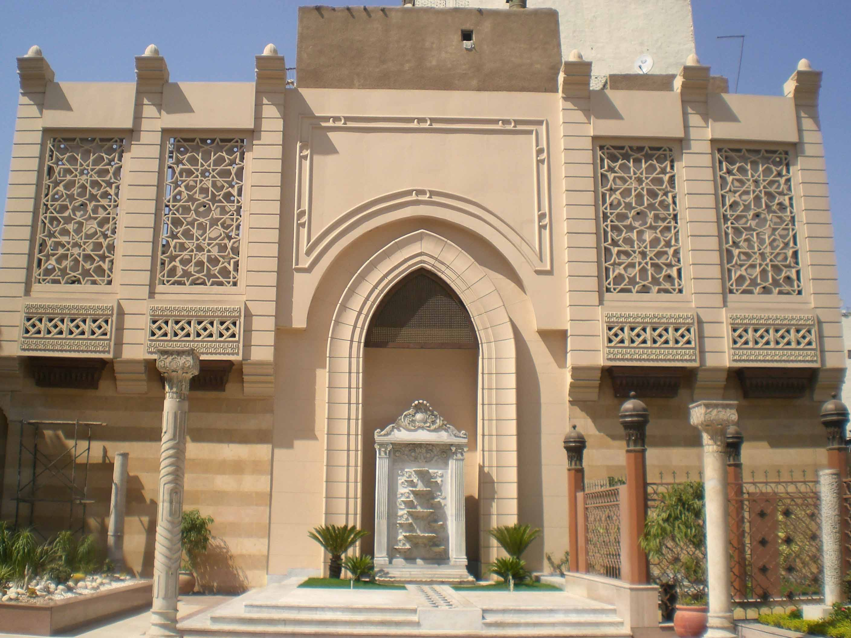 Museum of islamic arts old cairo egypt achturk for Architecture design company in egypt