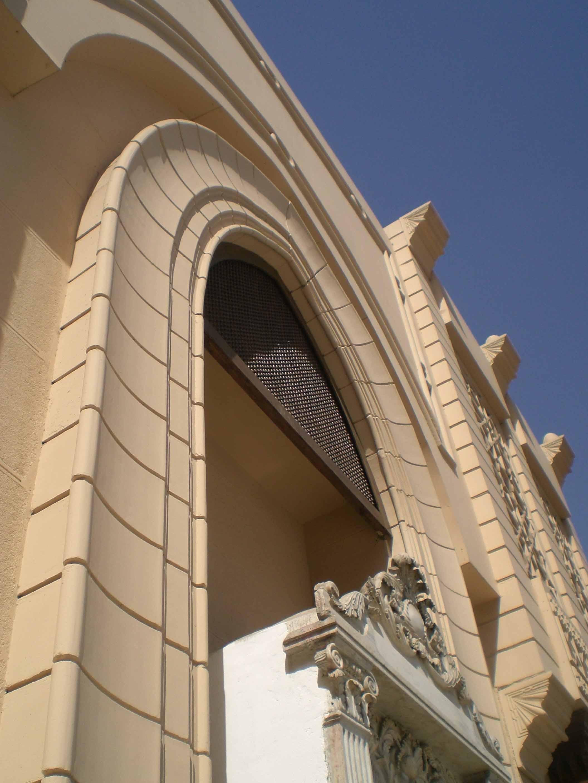 Museum Of Islamic Arts Old Cairo Egypt Achturk